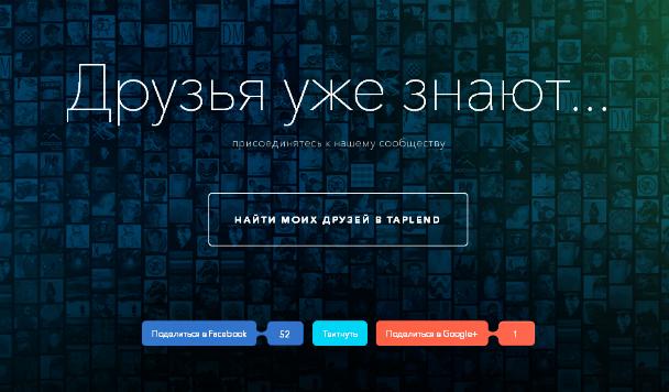 В Украине запустился сервис по выдаче микрокредитов
