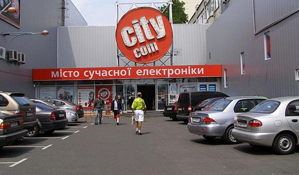 City.com запускает программу Lifetime Trade-in