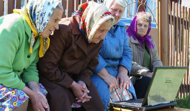 7 способов приучить бабушку к компьютеру