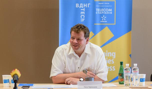 Три украинских стартапа начнут работать в «Киевстаре» в 2017