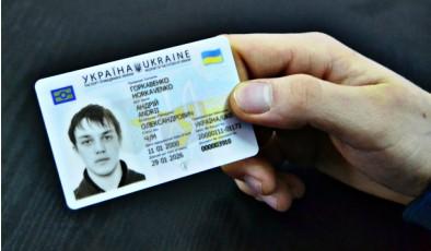 На iGov появилась возможность оформить пластиковый паспорт