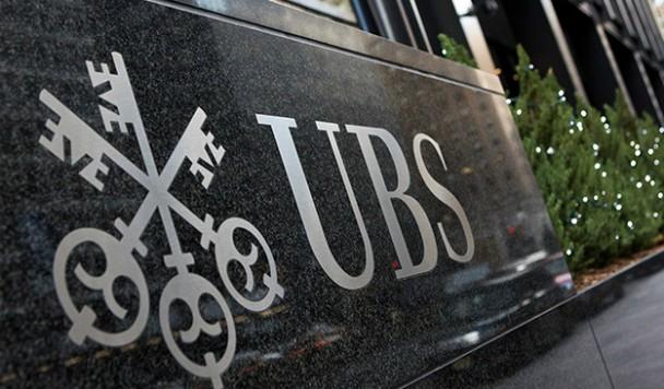 4 всемирно известных банка создадут новую криптовалюту Utility Settlement Coin