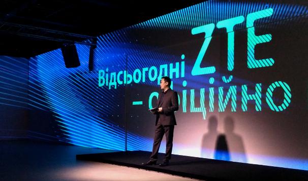 ZTE начал официальные продажи смартфонов в Украине
