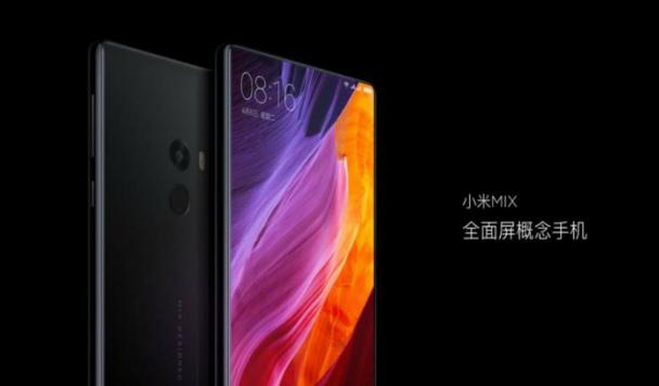 Обзор Xiaomi Mi Mix: смартфон будущего из Поднебесной