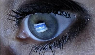 Цифровое бессмертие. Почему потомки будут изучать наши аккаунты в социальных сетях