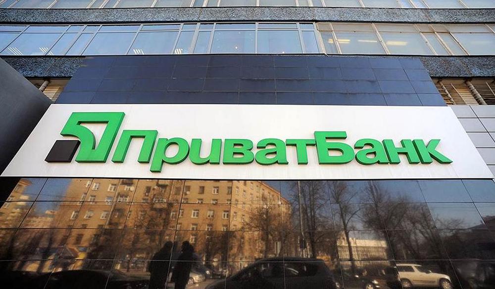 Как украинский интернет отреагировал на национализацию ПриватБанка