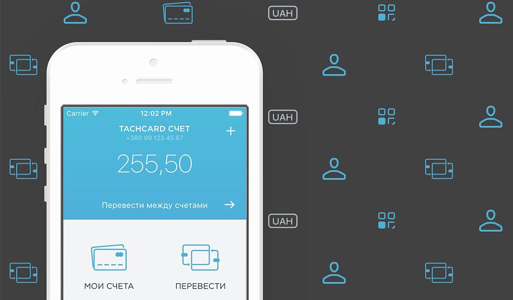 Обзор платежного приложения tachcard