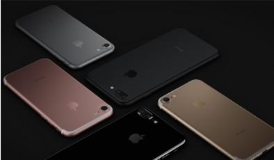 Apple iPhone 7 — рекордсмен продаж по итогам первого квартала 2017 года