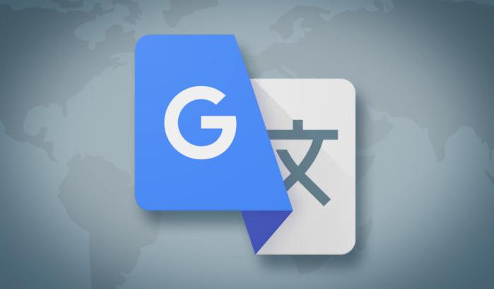 4 полезные функции переводчика Google Translate