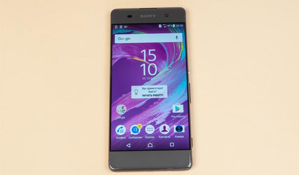 Преимущества покупки Sony Xperia XA осенью 2017 года