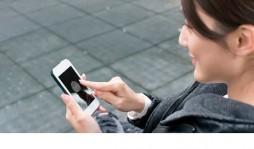 В Китае внедрили электронную идентификацию граждан на смартфонах