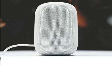 Apple разрабатывала HomePod с 2012 года