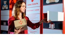 «Нова Пошта» открыла в Киеве первое инновационное отделение