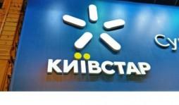 «Киевстар» оштрафован на 21,3 млн грн за неправдивую информацию о тарифах