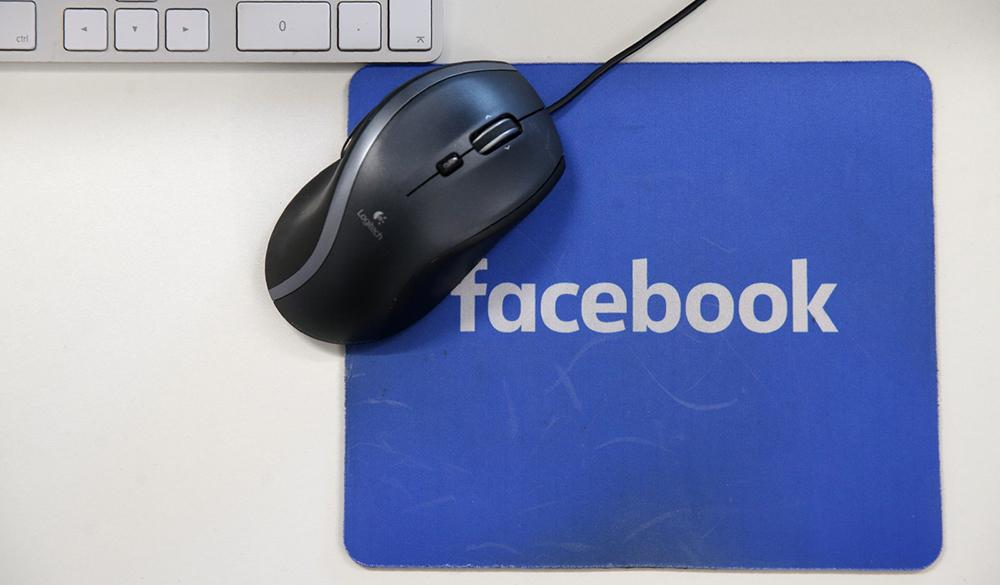 Facebook позволит пользователям прятаться от неприятной переписки