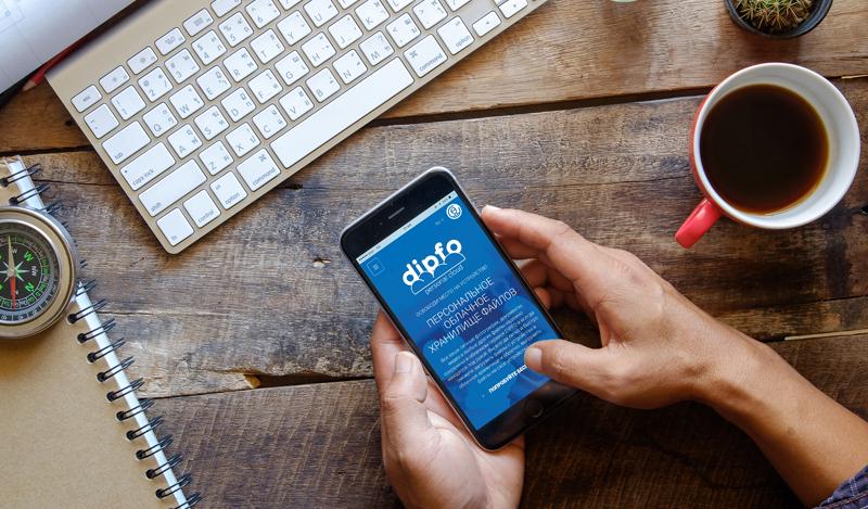 Облачное хранилище DipFo обновилось до версии 3.0