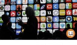 Apple презентует новинки на конференции разработчиков WWCD 2018