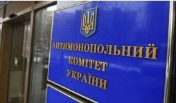 Антимонопольный комитет Украины проверит недобросовестную рекламу lifecell