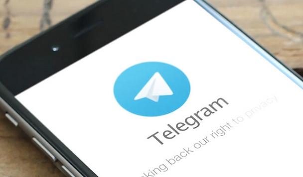 Украинские разработчики создали Telegram-бота, отслеживающего скидки на Booking
