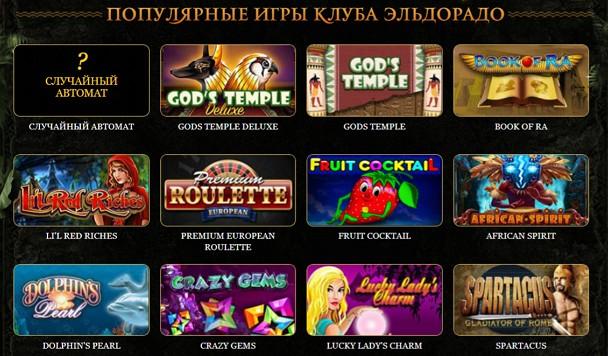 Игровые автоматы онлайн на реальные деньги в Украине