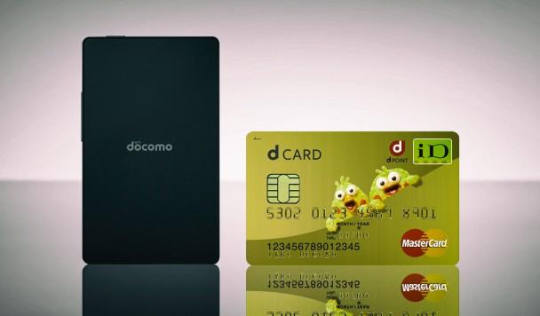 Представлен плоский телефон размером с кредитную карту