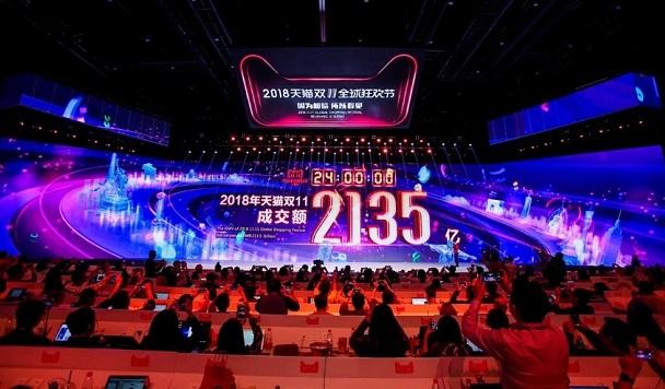В «День Холостяка» Alibaba продала товаров на $30 млрд