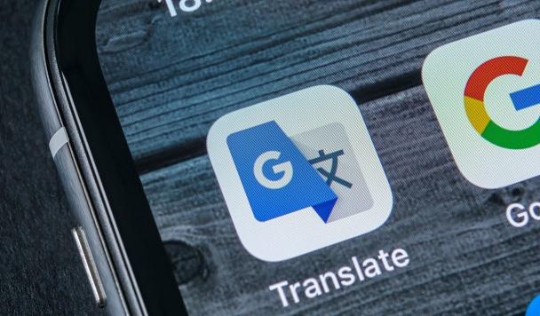 Google Translate будет предлагать несколько вариантов перевода, в зависимости от пола
