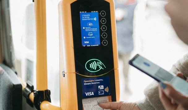 Запуск электронного билета в Киеве был отложен на следующий год