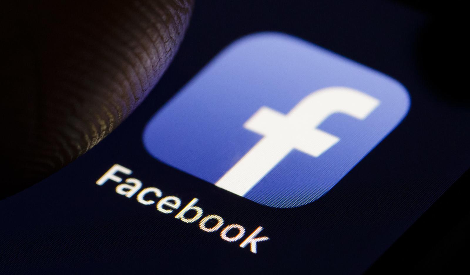 Facebook изменит правила политической рекламы в Украине