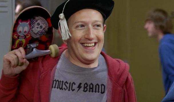 В Facebook появится сервис гифок и мемов LOL