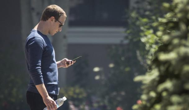 Facebook не хранит ваш номер телефона в секрете