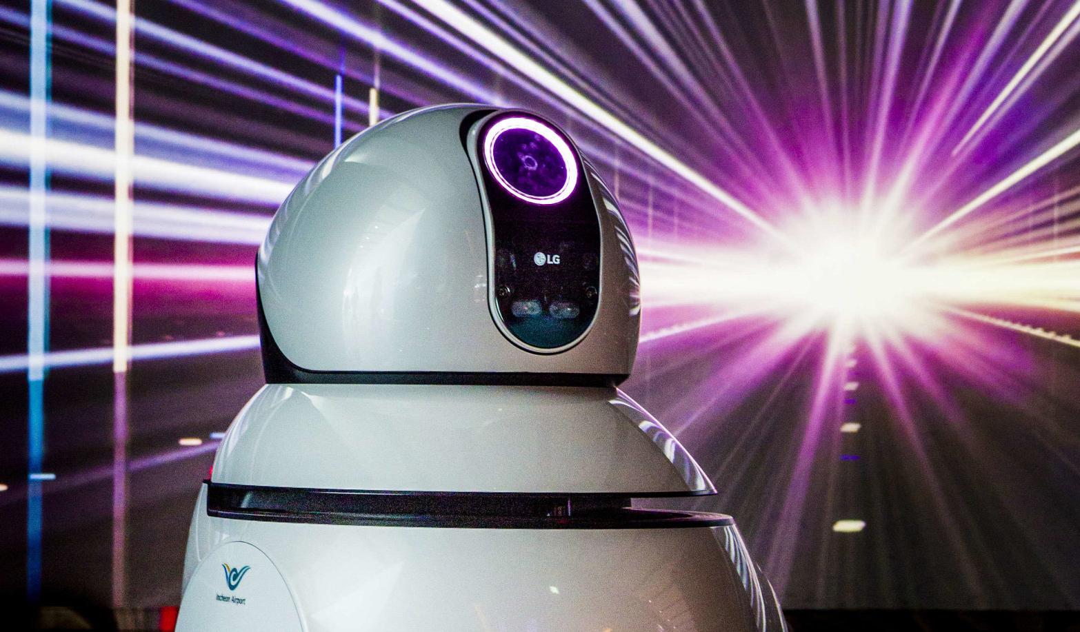 LG разработала кастомный процессор для искусственного интеллекта и роботов