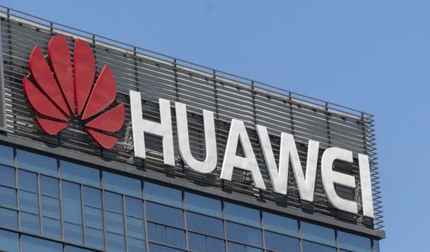 Китайский Android: Какой будет операционная система от Huawei