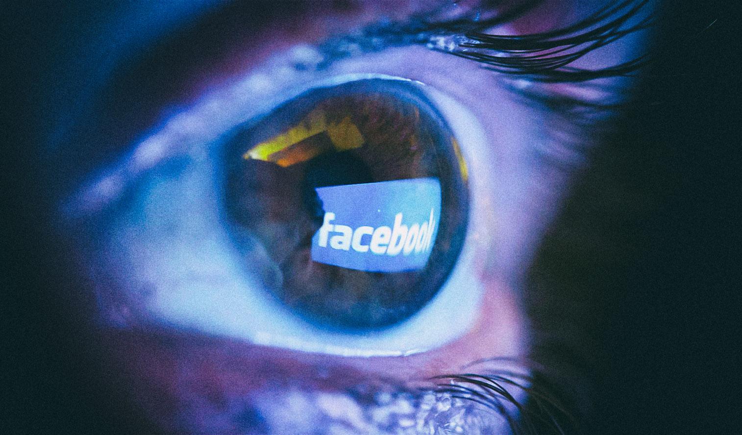 Facebook следит за тем, что о нем говорят в сети