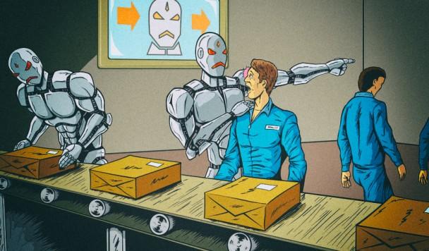 Люди предпочитают, чтобы их должность украл робот, а не другой человек