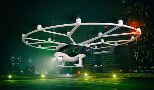 Представлено летающее такси VoloCity, рассчитанное на двух пассажиров