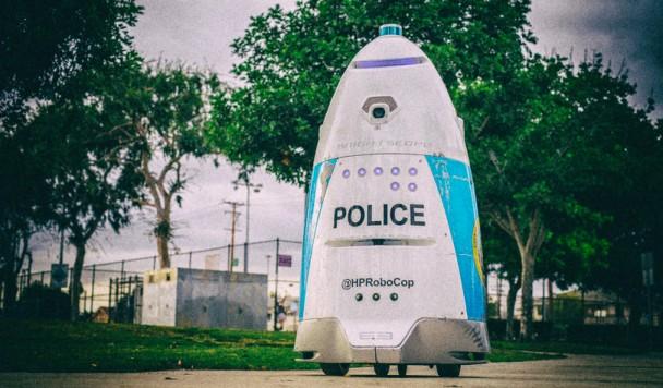 Калифорнийский робот-полицейский игнорирует правонарушения