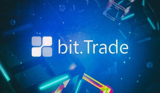 Отзывы Бит Трейд и обзор инструмента для торговли цифровыми активами Bitbon