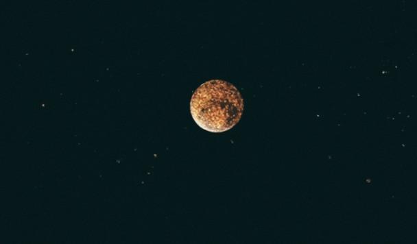 В солнечной системе появится новая карликовая планета