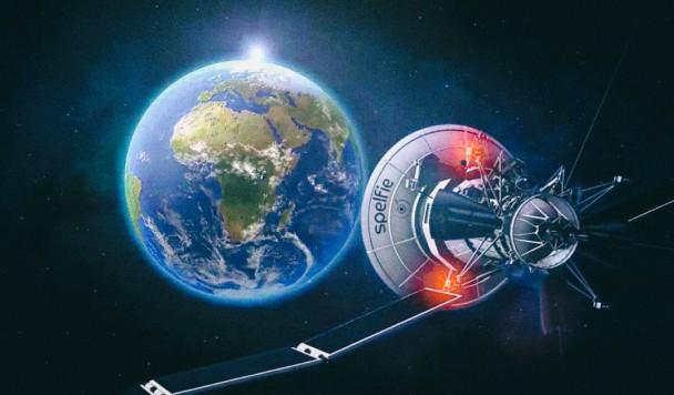 Новое приложение позволяет сделать селфи из космоса