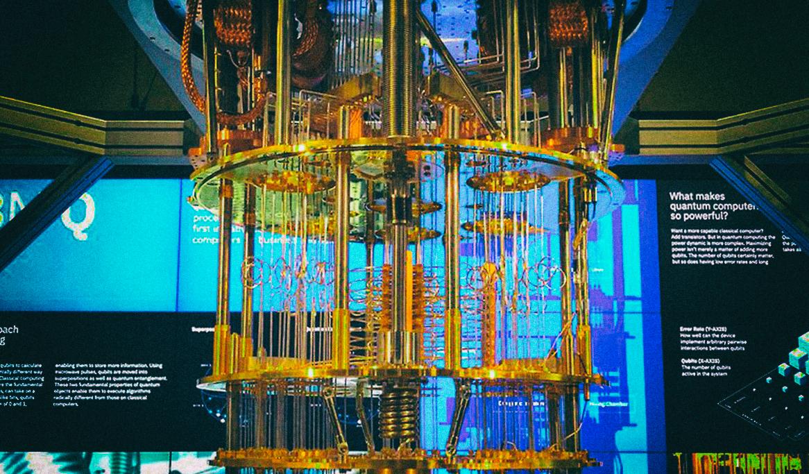 Amazon позволит всем желающим использовать квантовый суперкомпьютер