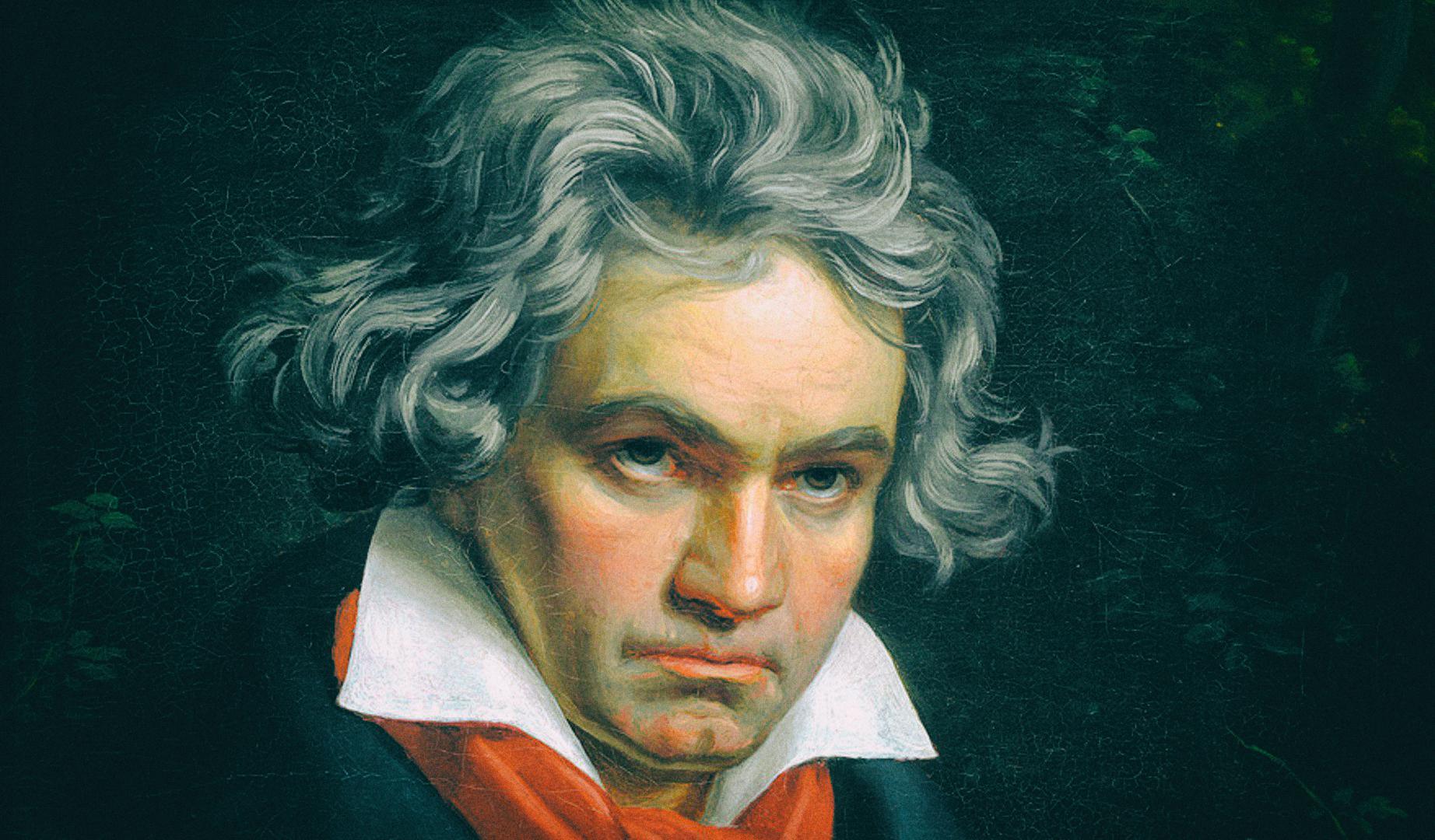 Искусственный интеллект допишет неоконченную симфонию Бетховена