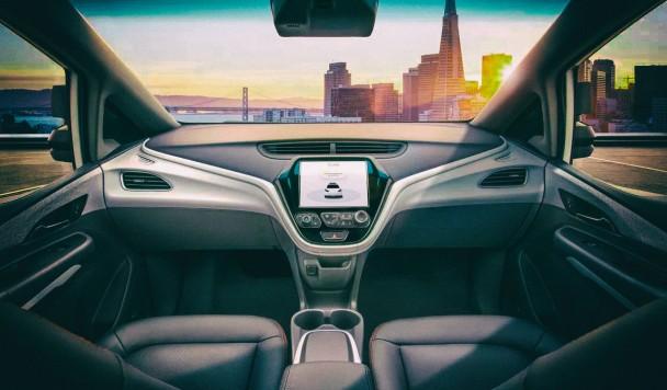 General Motors планирует полностью отказаться от руля в беспилотных автомобилях