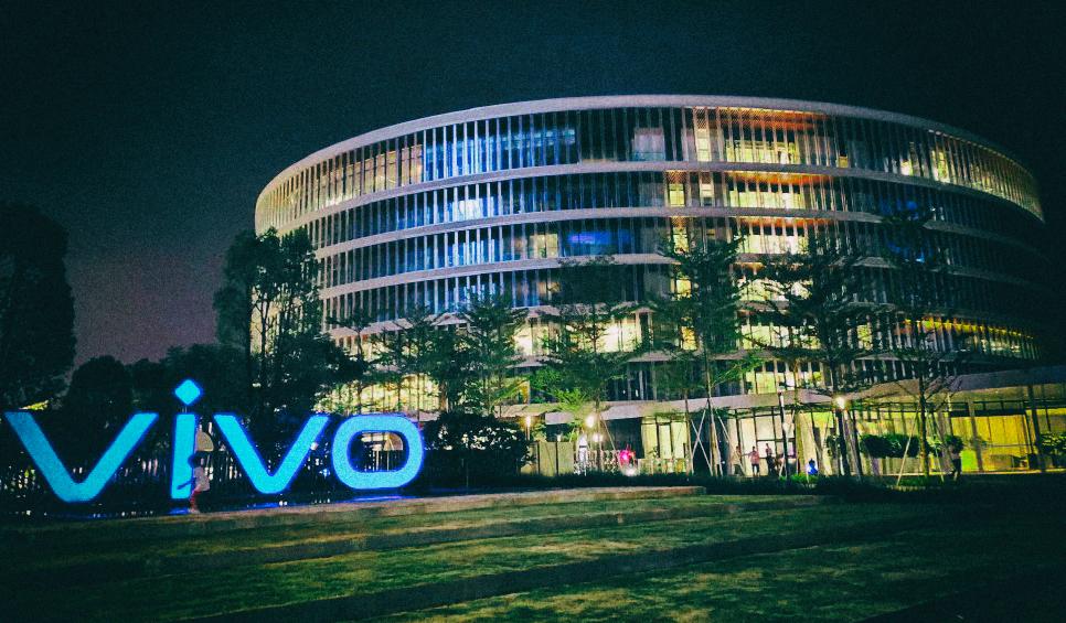 Компания vivo начала работу над сетями 6G