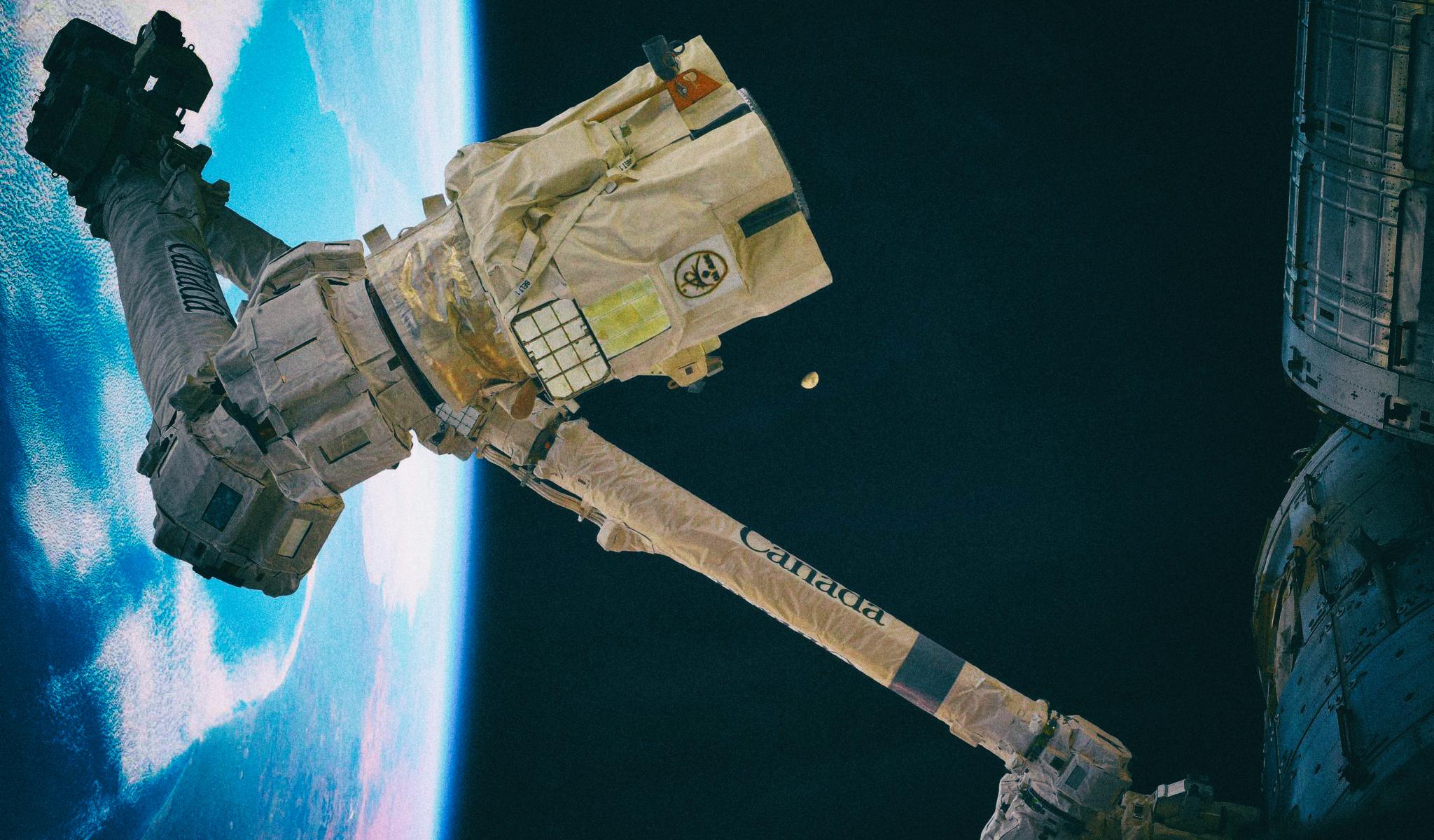 Лучшие космические фото февраля 2020
