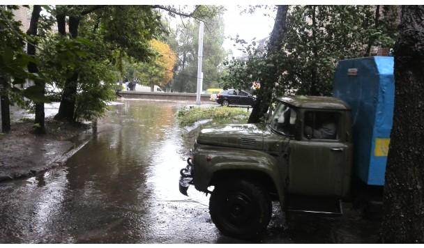 Стихия в Украине. Online
