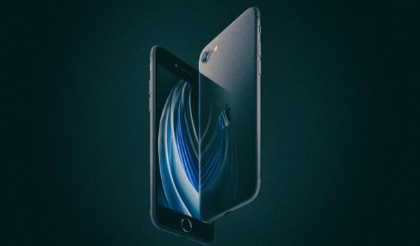 Феномен iPhone SE