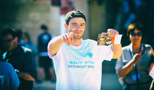 IT-конференция «Таглит» в Киеве: уникальная возможность найти работу своей мечты