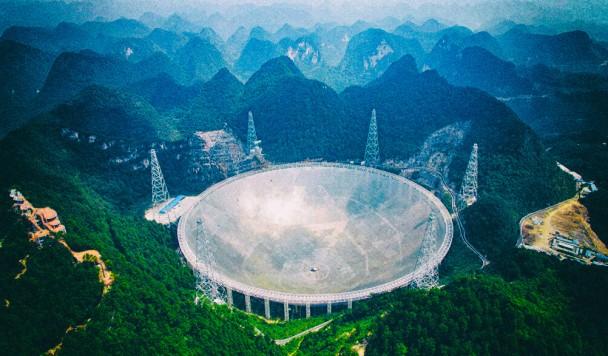 Гигантский китайский радиотелескоп займется поиском инопланетян