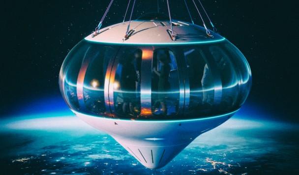 Этот стартап отправит вас в стратосферу на воздушном шаре